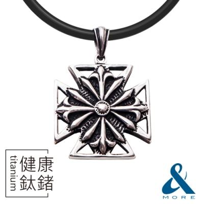 &MORE愛迪莫-健康鍺鈦項鍊-MEGA POWERⅡ-榮譽武者(男款)