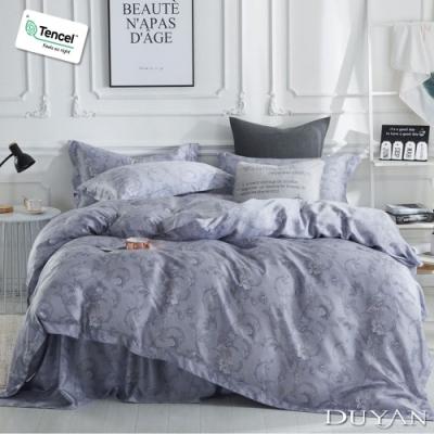 DUYAN竹漾-100%頂級萊塞爾天絲-雙人床包三件組-堇色之徑