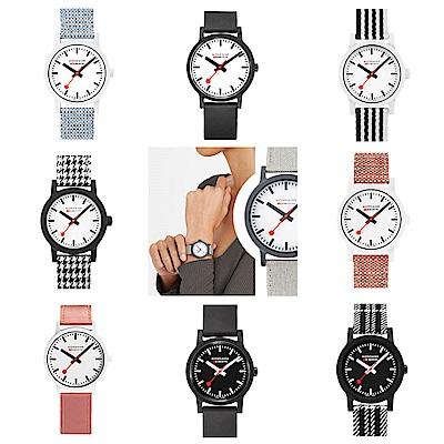 [時時樂限搶] MONDAINE 瑞士國鐵 超輕量再生環保手錶-多品任選