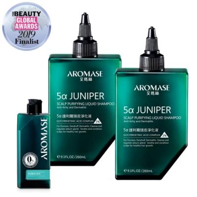 AROMASE艾瑪絲  捷利爾頭皮淨化液2入 強健豐盈洗髮組