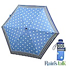 Rains talk 波卡圓點抗UV五折手開傘