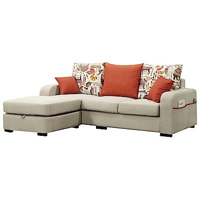 文創集 羅西亞時尚亞麻布L型獨立筒沙發組合(三人座+椅凳)-211x158x70cm免組