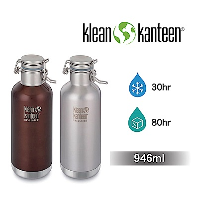【美國Klean Kanteen】快扣啤酒窄口保冷瓶-946ml