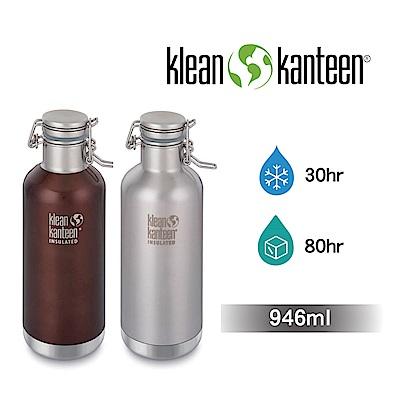 美國Klean Kanteen 快扣啤酒窄口不鏽鋼保冷瓶(946ml)