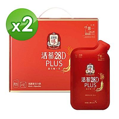 可折價券折220【正官庄】活蔘28D PLUS(80mlx30包)*2盒