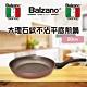 Balzano大理石紋不沾平底煎鍋 28cm product thumbnail 1