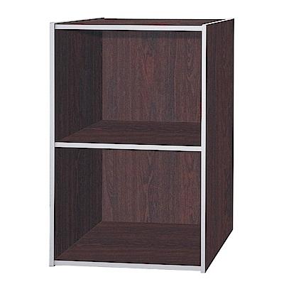 文創集 蘿倫環保1.4尺塑鋼開放式二格書櫃(五色)-43x40x75cm-免組