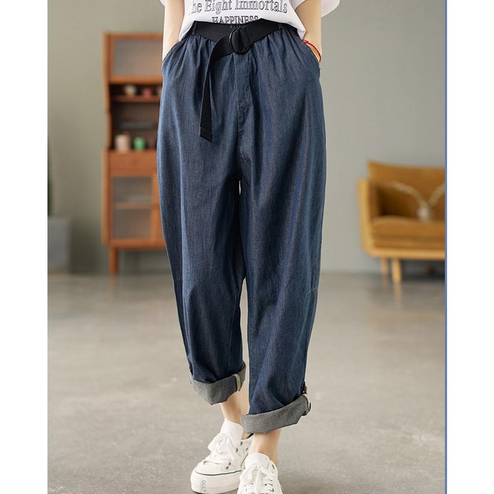 牛仔褲高腰顯瘦直筒哈倫褲贈腰帶-設計所在 (深藍)