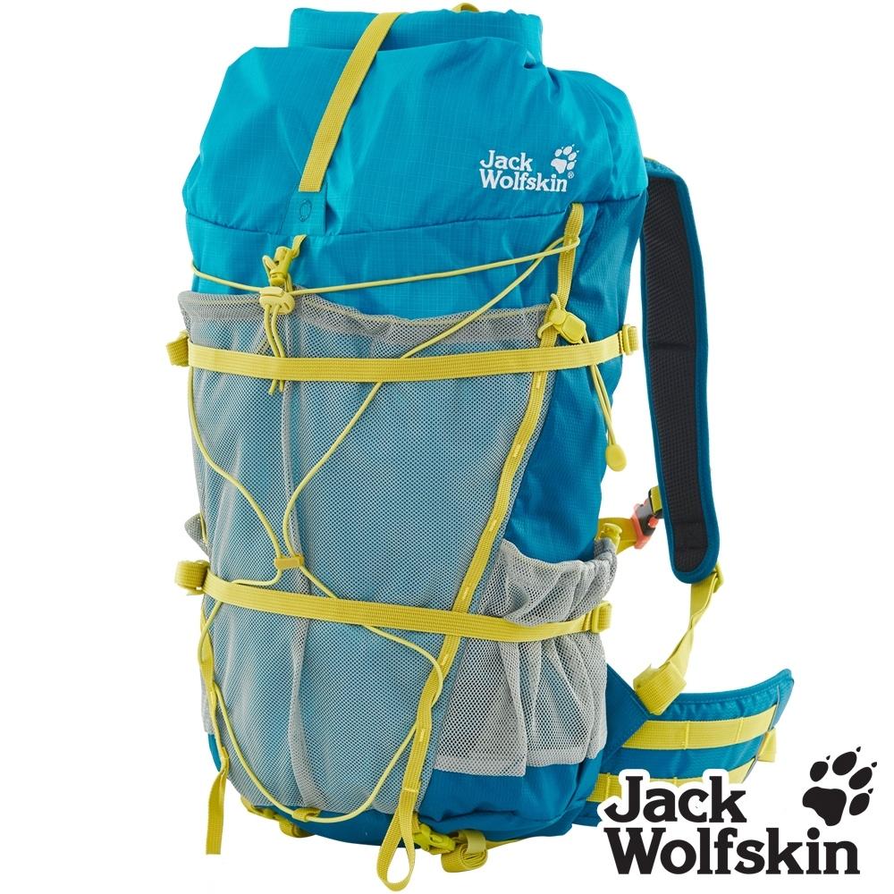 【Jack wolfskin 飛狼】Shilo 超強百岳登山背包 23+7L『孔雀藍』