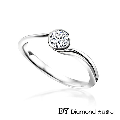 DY Diamond 大亞鑽石 0.20克拉 求婚鑽戒