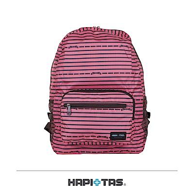 日本HAPI+TAS 摺疊後背包 粉色橫條蝴蝶結