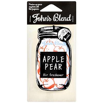 Johns Blend 香氛片-香氛片-蘋果&洋梨(1枚入)