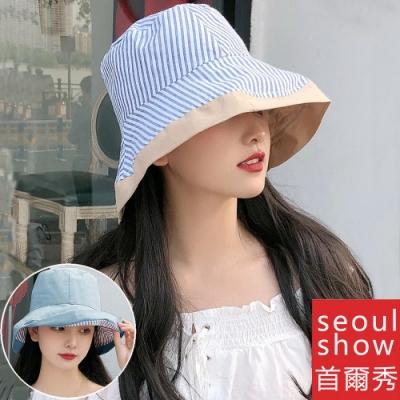 seoul show首爾秀 雙面戴條紋漁夫帽防曬遮陽帽