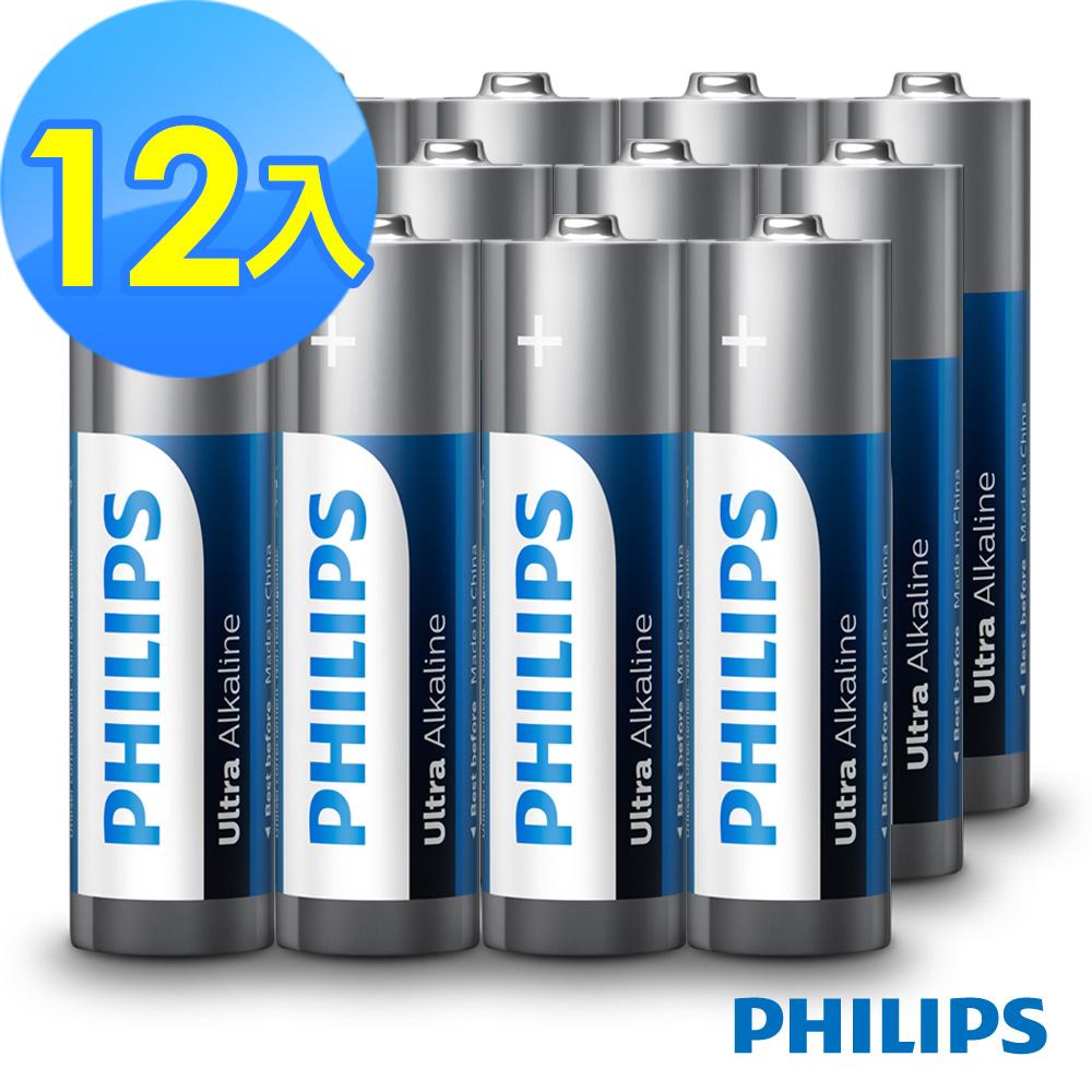 【PHILIPS飛利浦】3號超鹼電池( 12顆 )