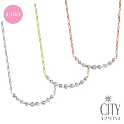 City Diamond 引雅【東京Yuki系列】18K 9顆鑽石微笑10分排鑽項鍊