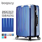 Bogazy 雪之奇蹟II 25吋PC可加大磨砂霧面行李箱(寶石藍)