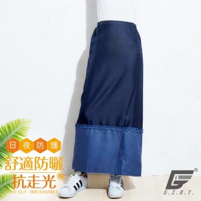 GIAT台灣製豔陽對策拼色抗陽防曬裙(A款-點點裙襬)-藍紫點