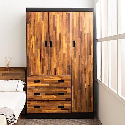 時尚屋 本森積層木4x7尺衣櫃 寬120x深58x高198cm