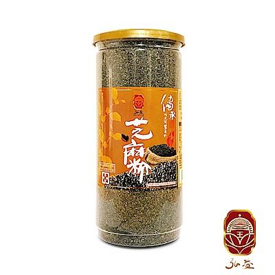 弘益 100%純黑芝麻粉(450g)