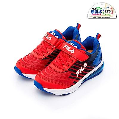 FILA KIDS 大童MD氣墊慢跑鞋-藍 3-J405T-321
