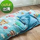 戀家小舖 / 兒童標準睡袋  米奇熱氣球-兩色可選  高密度磨毛布  台灣製