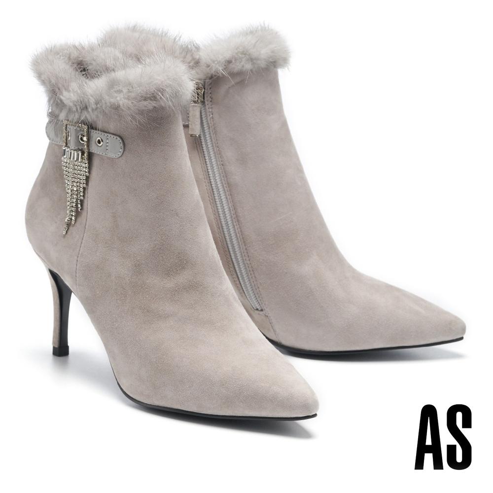 短靴 AS 奢華貂毛晶鑽流蘇鍊條全真皮尖頭高跟短靴-灰