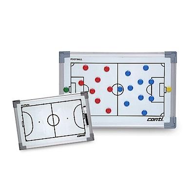 Conti 足球戰術板 A2720