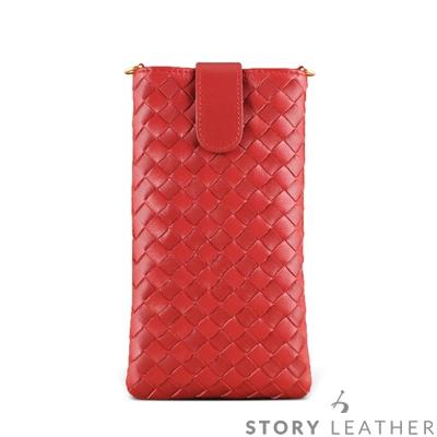 STORYLEATHER SONY Xperia Xz3 直式套袋編織紋 客製化皮套