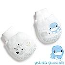 KU.KU酷咕鴨-竹纖有機棉彈性舞動護手套(藍/粉)