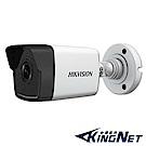 KINGNET帝網 監視器攝影機 HD1080P 海康 IPCAM POE供電 1080P