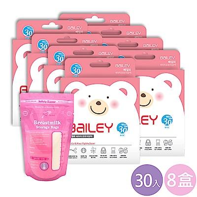 【媽咪囤貨】韓國BAILEY貝睿 母乳儲存袋-基本型30入(8盒)
