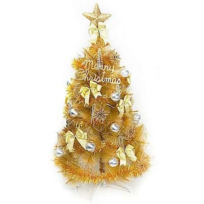 摩達客 台製6尺特級金色松針葉聖誕樹 (金銀色系配件)(不含燈) (本島免運