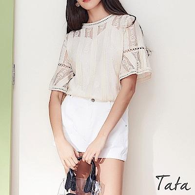 正韓蕾絲圖騰花邊短袖上衣 TATA
