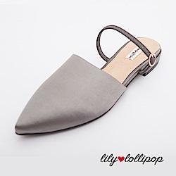 Lilylollipop Claudia尖頭緞面平底鞋--灰