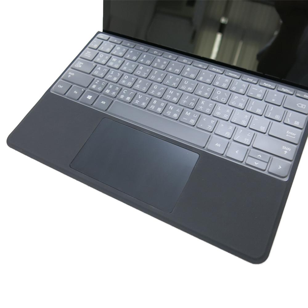 EZstick  微軟 Microsoft Surface GO 2 專用 奈米銀抗菌 TPU 鍵盤膜