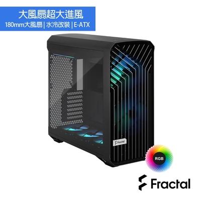 Fractal Design Torrent Black RGB TG Light Tint 電腦機殼-黑-RGB