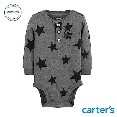 Carter's 星星印圖開釦包屁衣