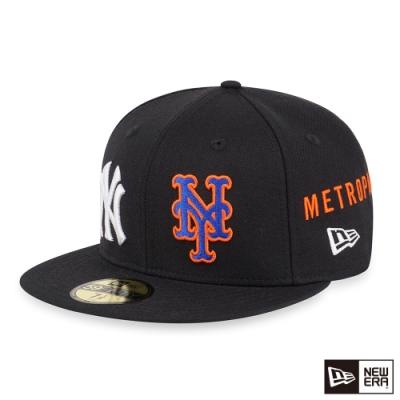 NEW ERA 59FIFTY SUBWAY SERIES 洋基對大都會 棒球帽