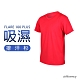 HODARLA 男女 FLARE 100 PLUS 吸濕排汗衫 紅 product thumbnail 1