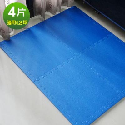 【Abuns】隔音避震運動地墊-藍色1入(4片裝)