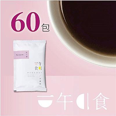 【一午一食】桃花韻滴雞精60入(65ml/包-環保包裝)