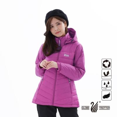 【遊遍天下】女款顯瘦防風防潑禦寒中長版90%羽絨外套22022桃紅