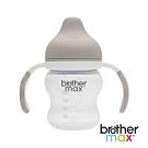 英國 Brother Max 防漏喝水訓練杯-裸灰