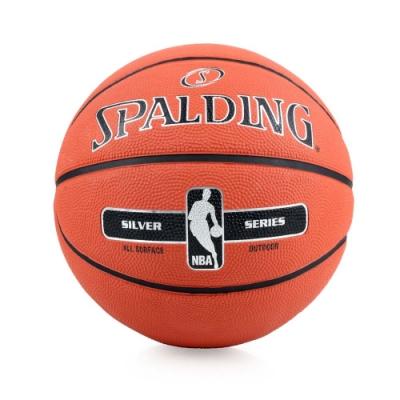 SPALDING 銀色NBA籃球 橘黑