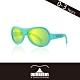 瑞士 SHADEZ 兒童太陽眼鏡 【素面經典款-湖光藍綠 SHZ-56】0 - 3歲 product thumbnail 1