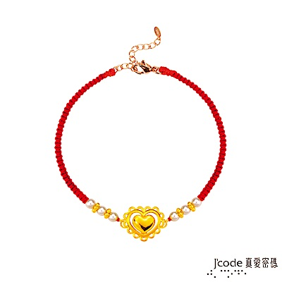 J code真愛密碼金飾 浪漫的心黃金/珍珠編織繩手鍊