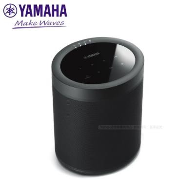 山葉 YAMAHA MusicCast 20 桌上型環繞無線喇叭 藍牙喇叭 (WX-021)
