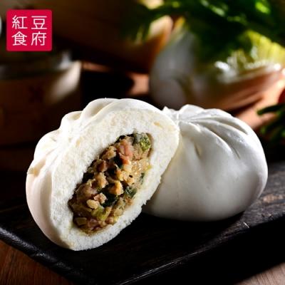 紅豆食府SH 鮮肉包(4入/盒,共兩盒)