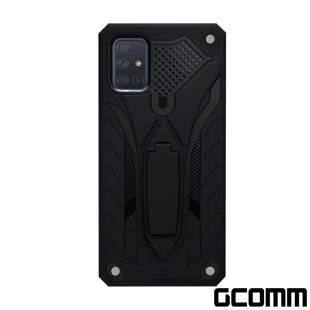 GCOMM 三星 Galaxy A51 防摔盔甲保護殼 Soild Armour product image 1