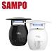 (快速到貨)SAMPO 聲寶 3W強效UV捕蚊燈 ML-W031D- product thumbnail 1